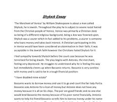 merchant of venice antonio and shylock essay