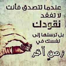مكتبة صور منتديات واحة الإسلام - صفحة 2 Images?q=tbn:ANd9GcTb0ZCHklmylPIXA5ngWliRAJ0fbNg14I_rumM3d_iqO8vSWBRywA
