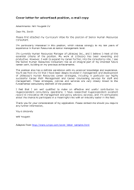 Email Cover Letter Sample Intended For 23 Astounding Sending A And