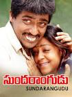 Amrish Puri Surya Movie