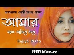 Amar moron asibe kokhon keo jane na : Sneher Badhon স ন হ র ব ধন Moushumi Omor Sani Shabana Alamgir Bangla Full Movie From Keo To Janena Kokhon Je Kar Ki Hoy Watch Video Hifimov Cc