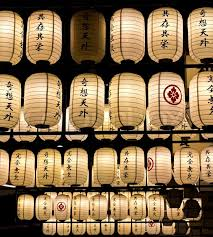 Unique Japanese Style Lanterns For