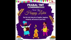 happy lohri wishes video 2021