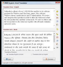 english to alog best translator