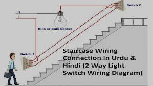 25 wonderful 2 way wiring diagram switch light wiring diagrams circuit 2 way wiring diagram nz at 2 Way Wiring Diagram