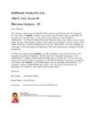 cover letter sample career change career change cover