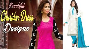 Latest Stitching Design 25 Most Recent Churidar Designs For Women In 2019 Styles
