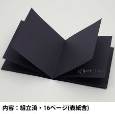 手作り絵本 キット 黒い絵本 薄型 正方形 16ページ アルバム 製本 スクラップブッキング 工作 夏休み