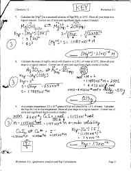 chemistry problem solver pool problem solvers natural  assignment keyp jpg worksheet 3 2 identifying and separating ions and ksp problems key p1 p2