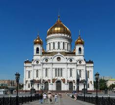 Храм Христа Спасителя описание фото Россия Москва Москва Фото Храм Христа Спасителя