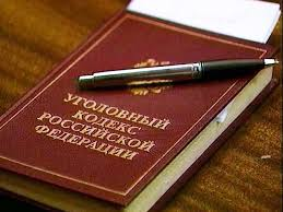 Рекомендации по написанию грамотной дипломной работы по Уголовному  Уголовное право