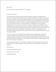 reference letter for a friend re mendation letter for a friend template 8gr8qo5z
