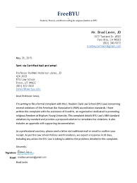 Byu Law Complaint Inc Cover Letter The Church Of Jesus Christ