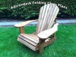 twin adirondack chair plans. Tall Adirondack Twin Chair Plans O