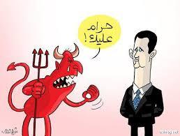 سوريا, من الوريد الى الوريد!