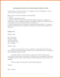9 Acknowledgement Letter For Teacher Bussines Proposal 2017