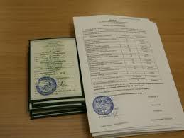 Переподготовка диплом Интернет журналист всего за два года  До 22 декабря 2014 года в Институте продолжается набор на специальность Интернет журналистика Стать слушателями могут все желающие у кого есть высшее
