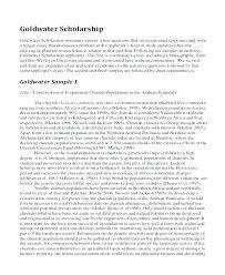 Personal Scholarship Essay Examples Personal Scholarship Essay
