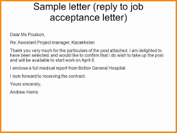 Acceptance Letter For Job And Interview Request With Sample Plus