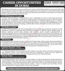 Creative Retail Jobs Jobs Daily Monitor Retail Jobs Nj Sap Jobs In Uae Social Media