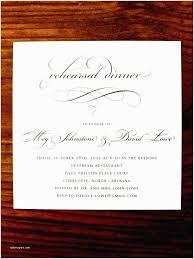 Wedding Dinner Party Invitation Wording Formal Invitation