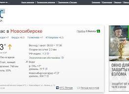 Официальный сайт Олбест ру allbest ru рефераты научные работы  1 0