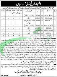 jobs in special education department sargodha 2016 employment offers type in google search special education department