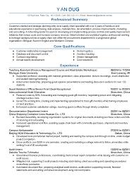 Supply Clerk Sample Resume Best Ideas Of Supply Clerk Sample Resume Traffic Analyst Cover 17