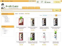 web template design software. eCommerce website templates design Web Design Software Shopnix