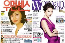 International Magazines in Korea A Cultural Invasion Part 1.