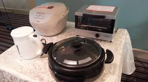 Japanese Kitchen Appliances The Philippine Beat Tiger Introduces Innovations To Kitchen
