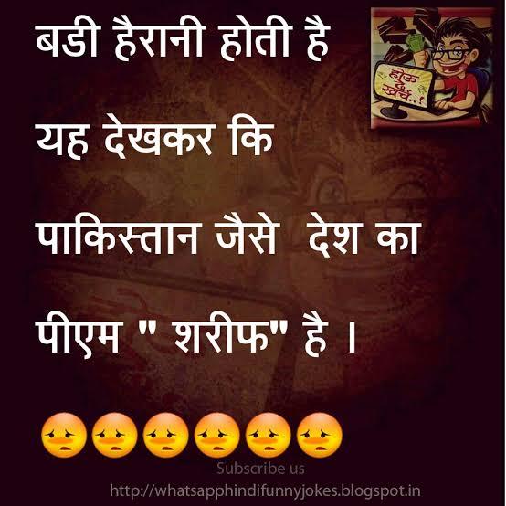 marathi comedy shayari