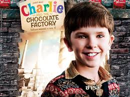 charlie and the chocolate factory essay charlie and the chocolate factory by roald dahl essay sample