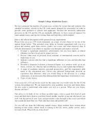 Personal Narrative College Essay Examples Scholarship Application Essay Sample Winning College Essays