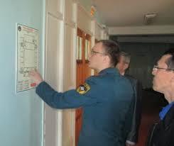 С октября года контрольно надзорные органы МЧС России  В рамках реформы контрольно надзорной деятельности специалисты МЧС России начнут проверять работу предприятий по чек листам
