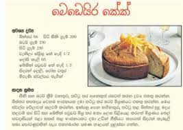 Explore Nelum1s Photos On Photobucket Sinhala Recipes Cake