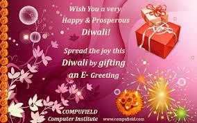 E Birthday Card Free Online Diwali E Greetings Diwali Cards Diwali Postcards For