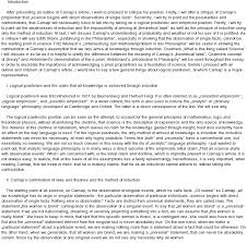critique essay samples of introduction speech about yourself view larger