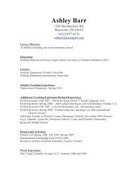 daycare teacher resume
