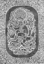 Уроки мифологии в Стране трех солнц Словесница Искусств Части дипломной работы Научный руководитель