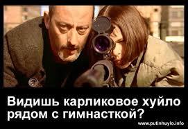 НАТО продовжить тиск на Росію і підтримку України, - генерал Павел - Цензор.НЕТ 2932
