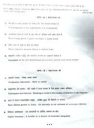 Apa Essay Examples Apa Essay Format Sample Essay Format Example Sample Apa Format Essay