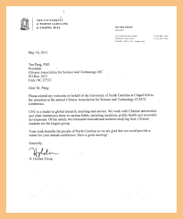 7 Cover Letter Greeting Resume Pdf