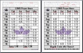 Lums Namaz Times Chart