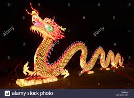China Light Chinese Dragon Paper Figure Bright Colored Light