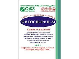 <b>Фитоспорин</b> GREEN BELT <b>10 г</b> купить по цене 18.0 руб. в ОБИ