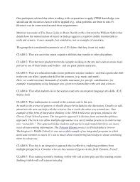 essay debate writing rules in english