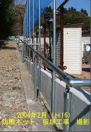 単管 防風ネット工事 TPJ | 単管ビス止めジョイントかん太オンラインショップ