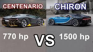 2018 lamborghini centenario.  lamborghini lamborghini centenario vs bugatti chiron with 2018 lamborghini centenario