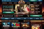 казино фараон онлайн играть